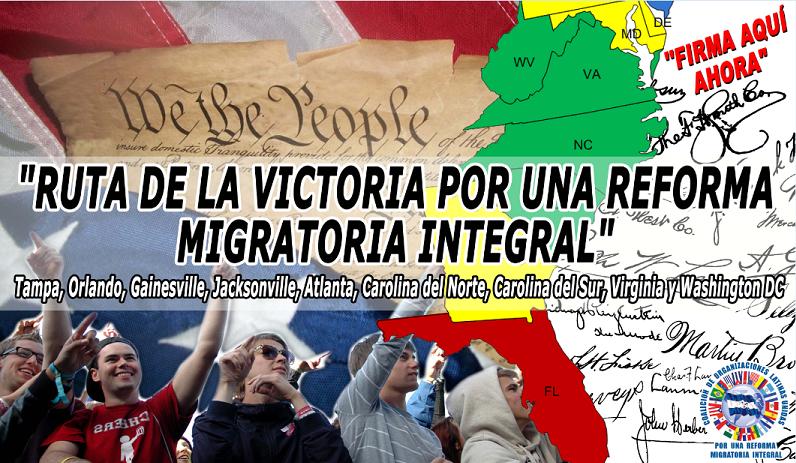 banner de la ruta de la victoria por una reforma migratoria integral