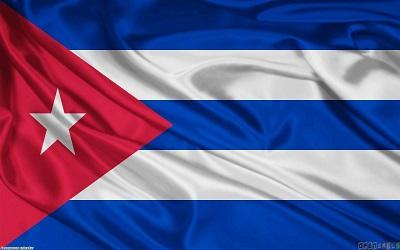 RESTRICCIONES CUBA